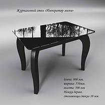 Стол журнальный Император мини черный (Sentenzo TM), фото 2
