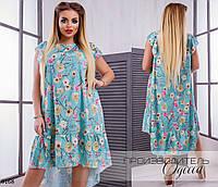 Платье летнее принт хвост рукава-рюш шёлк 48-52,52-58