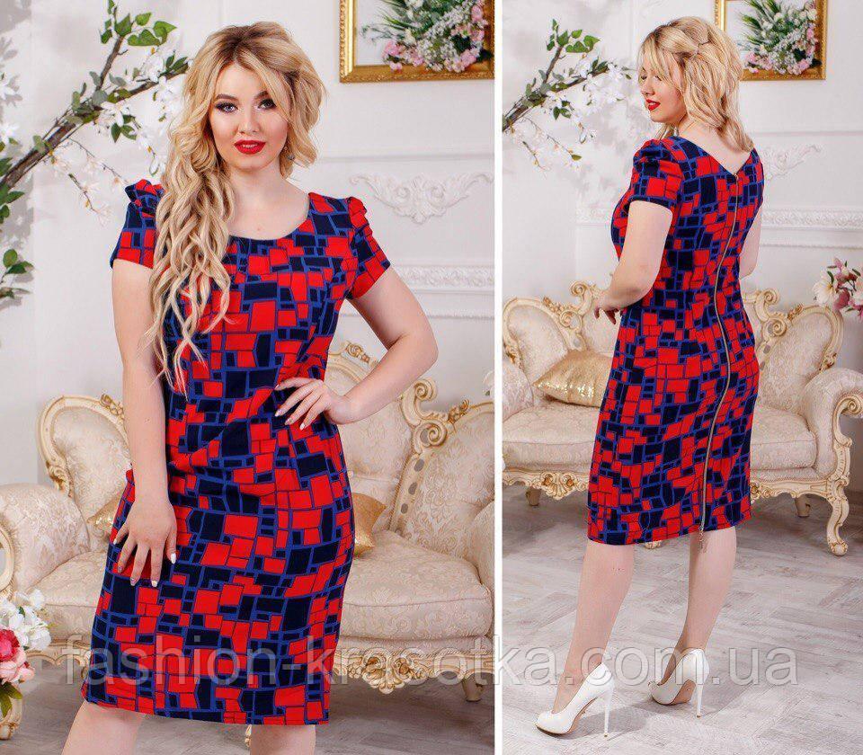 Стильное платье приталенного силуэта в размерах 50-56