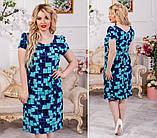 Стильное платье приталенного силуэта в размерах 50-56, фото 2