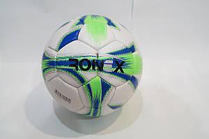 Мяч футбольный Ronex-Joma4 зеленый (FB0002)