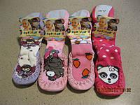 Детские чешки носки для девочек 0 (16-17)     Onurcan