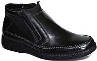 """Зимние ботинки мужские """"Bistfor"""". Кожаные. Натуральная шерсть. Черные"""