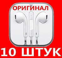 Наушники EarPods iPhone 5,5s,6,6 Plus,6s Оригинал