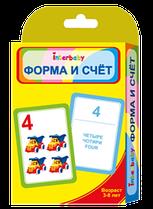 Логопедка Форма и счёт карточки логопедические