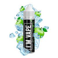Жидкость для электронных сигарет Im Vape 60 мл