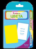 Логопедка Цвета карточки логопедические