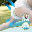 Подгузники-трусики Pampers Premium Care Pants Размер 5 (Junior) 12-17 кг, 34 подгузникa, фото 5