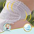 Подгузники-трусики Pampers Premium Care Pants Размер 5 (Junior) 12-17 кг, 34 подгузникa, фото 4