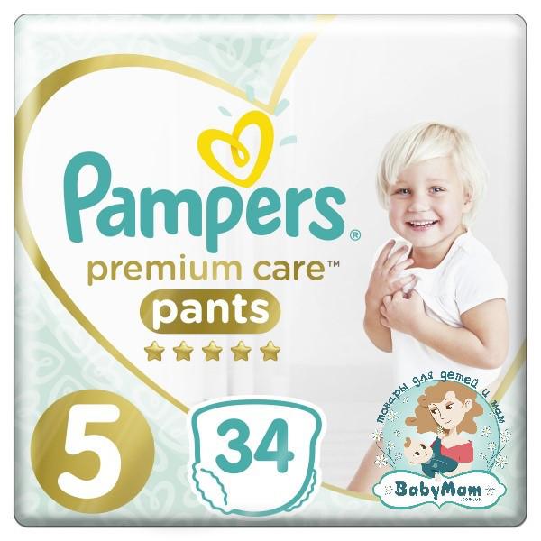 Подгузники-трусики Pampers Premium Care Pants Размер 5 (Junior) 12-17 кг, 34 подгузникa