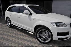 Боковые трубы d60 (2 шт., нерж.) Audi Q7 2005-2015 гг