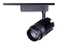 Светодиодный трековый светильник EL-TLB-12W