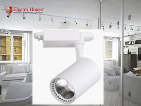 Трековый светодиодный светильник 15W белый Electro House, фото 2