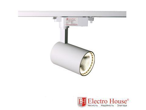 Трековый светодиодный светильник 15W белый Electro House