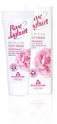 Крем для ног смягчающий Rose Joghurt от Bulgarian Rose 75 мл