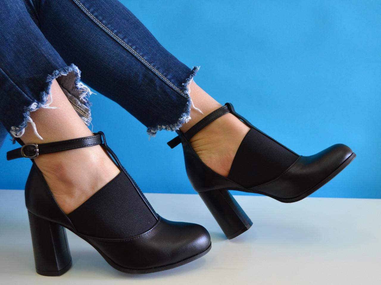 708750d5c Ilona Туфли женские Ilona - Интернет магазин обуви и одежды