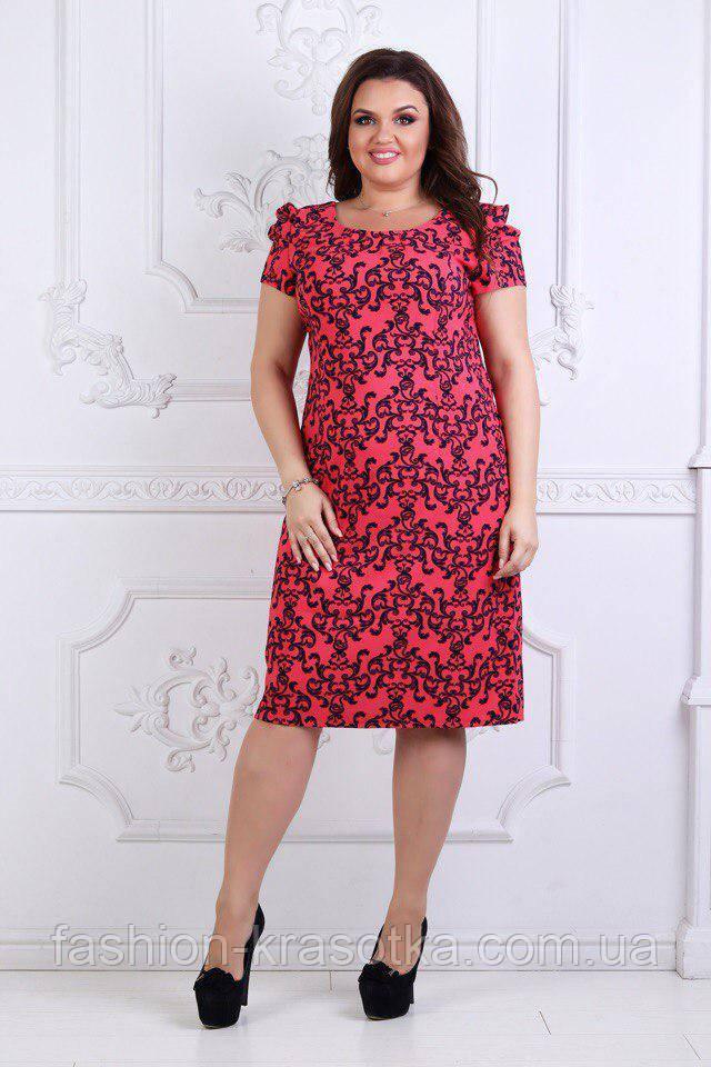 Женское модное платье в размерах 50-56