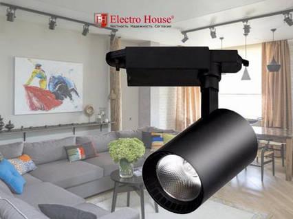 Led светильник трековый черный 20W Electro House, фото 2