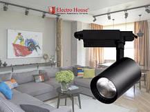 Led светильник трековый черный 20W Electro House EH-TL-0005, фото 3