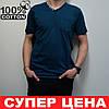 Мужская футболка, размеры: 46-56, 100% хлопок, в классическом стиле, V-образный вырез - лазурно-синий цвет