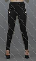 Лосины женские с замками на карманах черный, 46