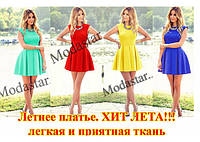 """Платье летнее """" Леди  """""""
