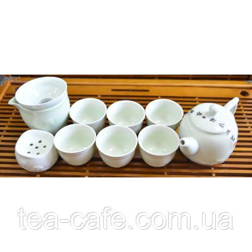 Набір чайний фарфор