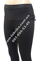 Модные женские лосины с завышеной талией, фото 1