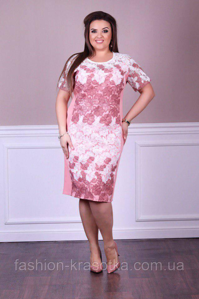 Женское нарядное платье в размерах 52-58