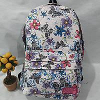 Яркий и стильный молодежный рюкзак на одно отделение для школьников