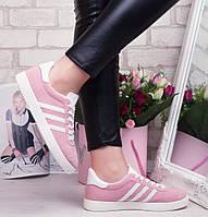 Кроссовки в стиле Adidas gazelle пудровые розовые 39 размер