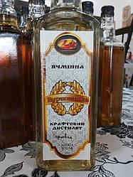 Крафтовый напиток Перцовка