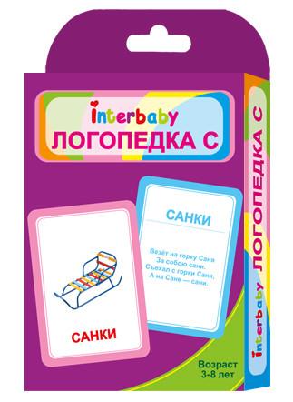 Логопедка C карточки логопедические