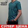 Мужская футболка, размеры: 46-56, 100% хлопок, в классическом стиле, V-образный вырез - тёмно-бирюзовая