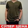 Мужская футболка, размеры: 46-56, 100% хлопок, в классическом стиле, V-образный вырез - оливковая