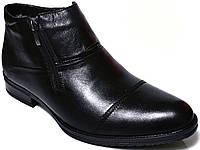 """Зимние ботинки """"Strado"""". Натуральная шерсть. Черные. Мужские"""