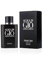 Giorgio Armani Acqua di Gio Profumo edp 100 ml (Мужская туалетная вода Реплика) (Люкс) Мужская парфюмерия