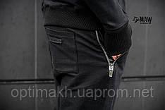 Мужские спортивные штаны Assassin's Creed MAW Manandwolf