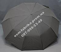 Зонтик мужской классика, фото 1