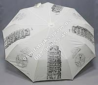 """Зонтик женский """"Пизанская башня"""", фото 1"""