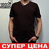 Чоловіча футболка, розміри: 46-56, 100% бавовна, класичний стиль, V-подібний виріз - коричнева