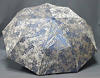 Зонтик женский фотообои, фото 1