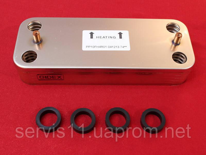 Теплообменник вторичный Ferroli Divatech C24D/F24D