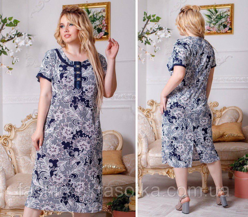 Батальное легкое летнее платье в размерах 56-62