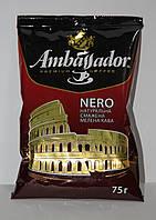 Кофе Ambassador Nero молотый , 75 гр.