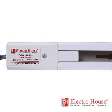Шинопровод для трековых светильников 1 метр белый Electro House, фото 2