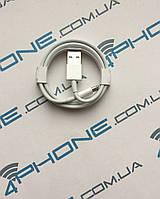 Кабель Foxconn - белый (1 метра, USB-lightning)