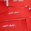 Упаковка бумажная для Хот Догов 99Ф, фото 2