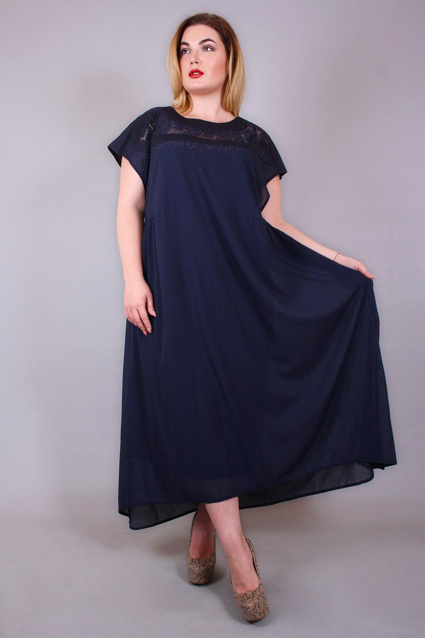 0f8ae039bfed Платье большого размера двойка Олеся, (2 цв), длинное платье большого  размера,