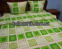 Постельное белье в квадратики зеленые бязь полуторное